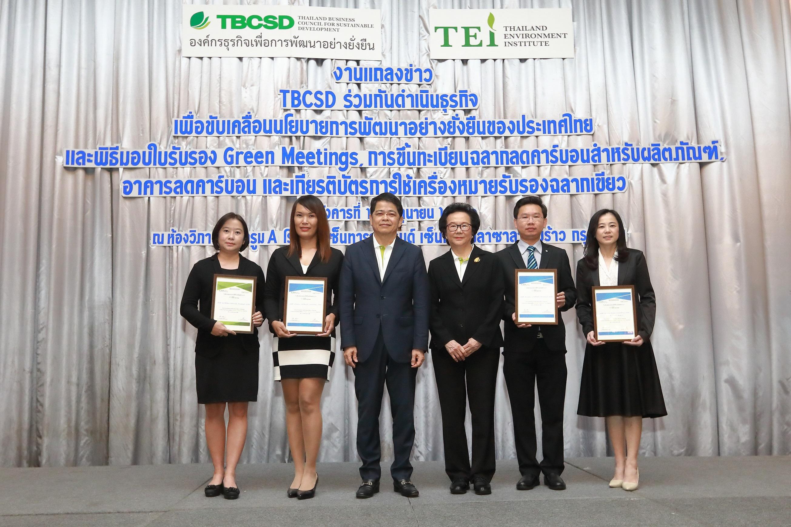 กลุ่มบริษัทแคนนอน ประเทศไทย รับใบรับรอง Green Meetings และ Green Meetings Plus ประจำปี 2561