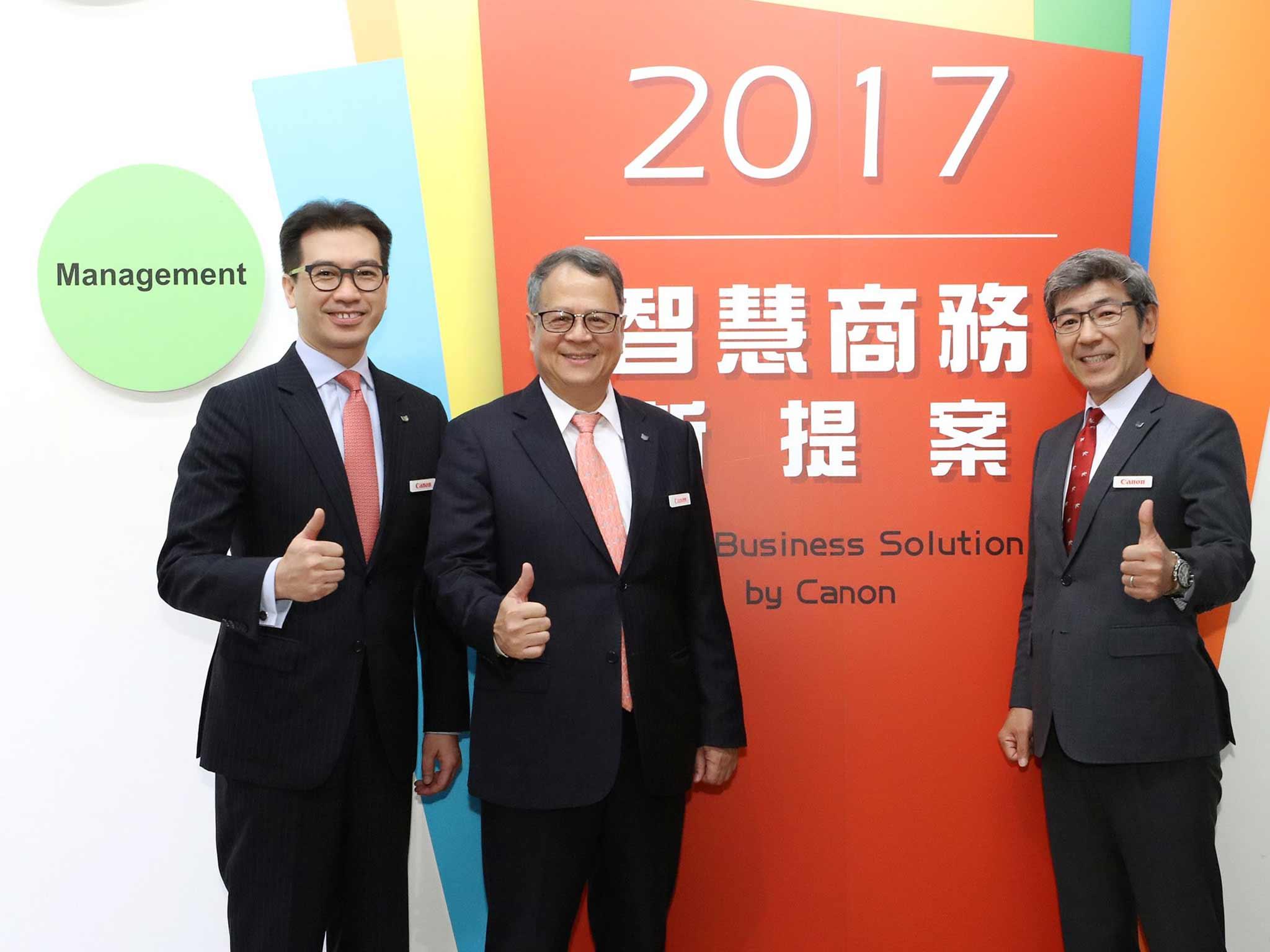 Canon 推出「智慧商務新提案」 積極拓展 B2B 商用市場