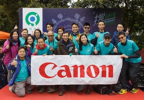 Canon Hongkong supported The Green Earth – Walk for The Green Earth – Night Walk at Tai Mo Shan