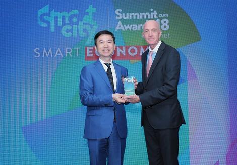 香港智慧城市峰會暨智慧城市大獎2018