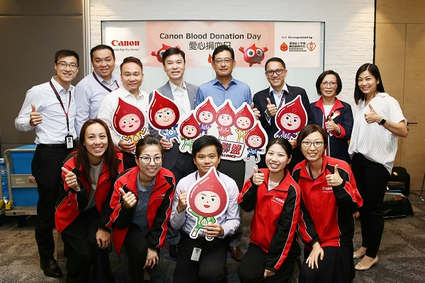 Canon Hongkong Organized Canon Blood Donation Day Twice a Year to Save More Lives