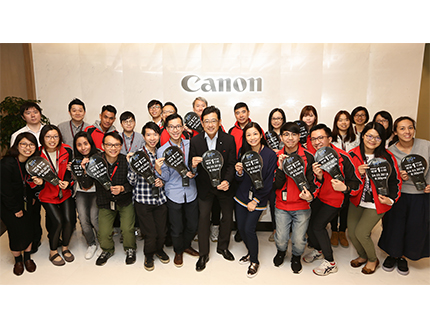 Global Canon Group Companies Supports the 'Earth Hour' Light Off Campaign