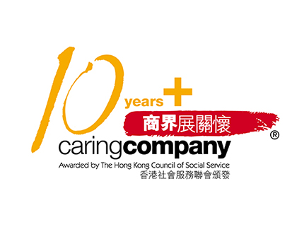 Canon Hongkong Attained Caring Company 10 Years Plus Logo for 5th Year in a Row and Supported the Partnership Expo 2018