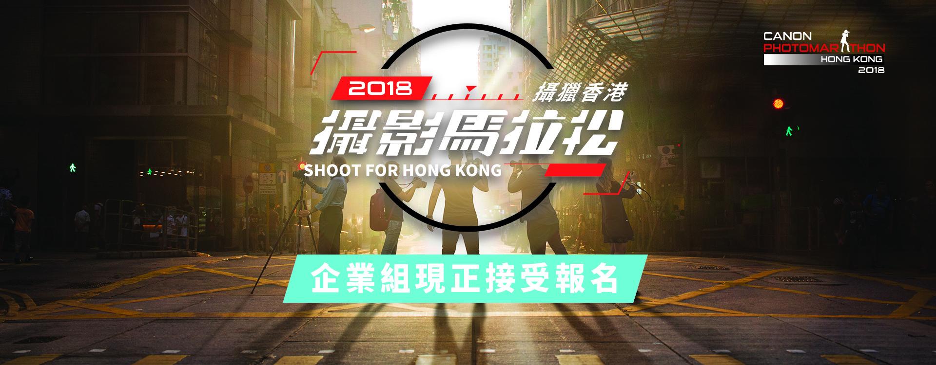佳能- 首頁香港