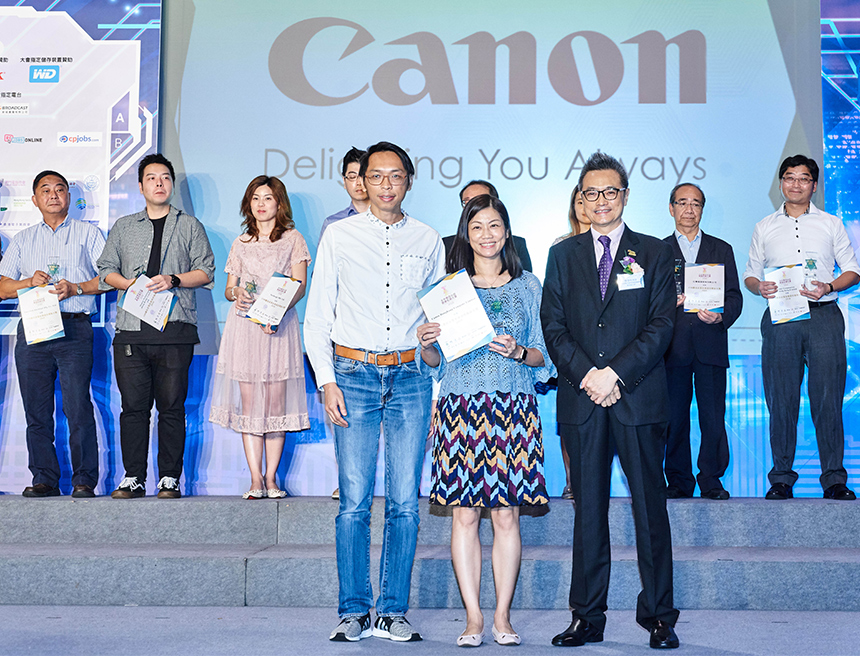 "Canon Hongkong Honored with ""The 100%HK Branding Award - Outstanding Corporate Social Responsibility in Environment"""
