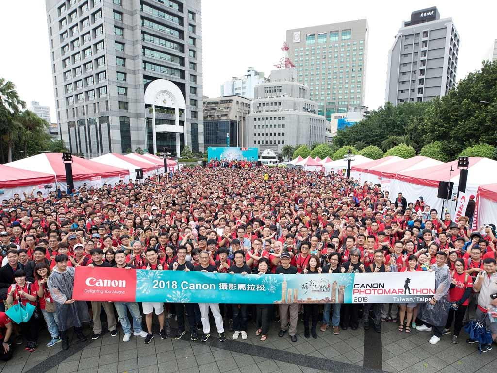 「2018 Canon 攝影馬拉松」 熱情開跑