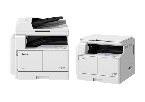 Canon Empowers SMEs to Secure Business Data with Three New imageRUNNER Multi-function Devices