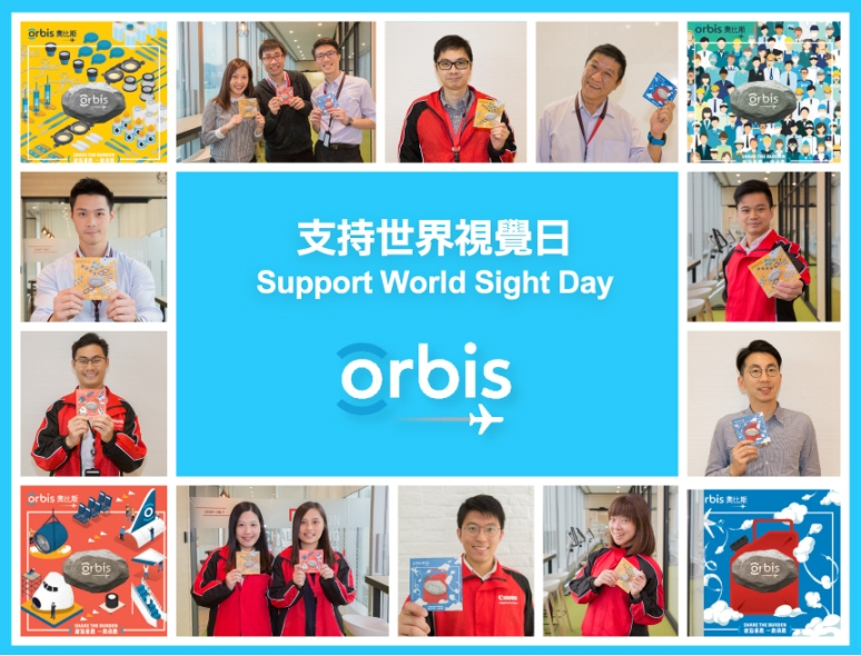 "Supported Orbis ""World Sight Day"" Pin Campaign for 14 Consecutive Years – Share the burden of the sight saving"