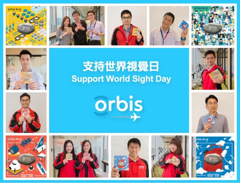 佳能香港第14年支持奧比斯 參與「世界視覺日」救盲重擔  一齊承擔