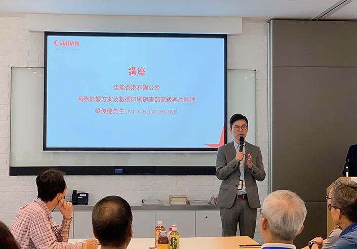 香港印刷出版媒體業工會技術研討