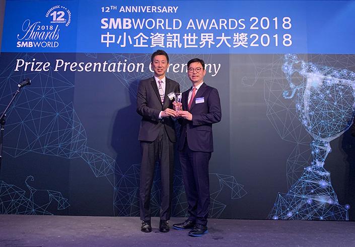 佳能連續第三年榮獲SMBWorld 獎項