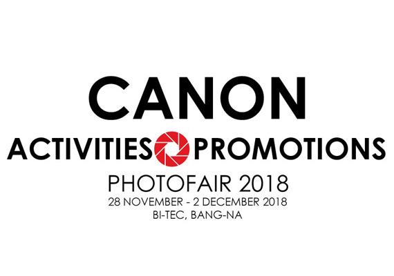 แคนนอน ยกขบวนสินค้ากล้องสุดยิ่งใหญ่ร่วมงาน PHOTO FAIR 2018  พร้อมจัดแจกโปรโมชั่นโดนๆ ผ่อนยาวๆ ระหว่าง 28 พ.ย.– 2 ธ.ค.นี้ ณ ไบเทค บางนา