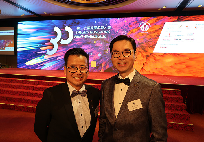 The 30th Hong Kong Print Awards 2018