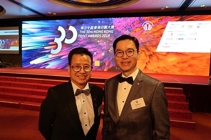 GAAHK HK Print Award 1