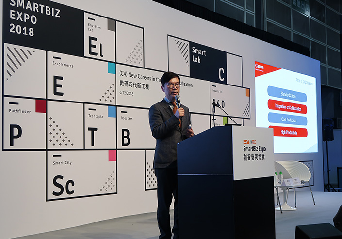 "Hong Kong Trade Development Council – ""SmartBiz Expo"""
