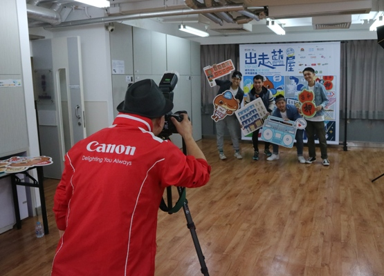 "Canon Hongkong continued its 4th year support to the ""Step Out Blue House"" Charitable City Orienteering Competition for Heritage Conservation 2018"