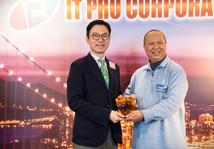 Canon received the IT PRO Corporate Choice 2018 award