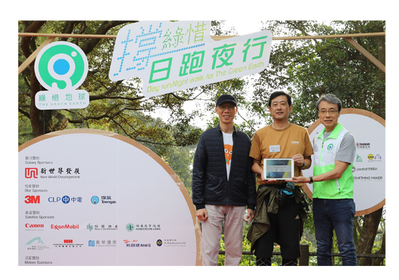 Canon Hongkong fully supported 'the Day Run . Night Walk for The Green Earth 2019'