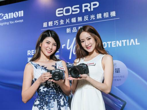 超輕量全片幅無反光鏡相機風潮來襲 EOS RP 挑戰輕巧極限 激發新世代攝影潛能