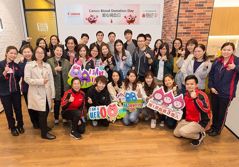 佳能香港舉辦愛心捐血日並邀請所有本地的佳能公司參與