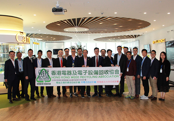 Hong Kong WEEE Recycling Association Experience Day at Canon