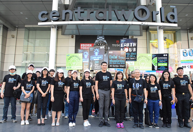 Canon Group companies in Thailand join Earth Hour 2019