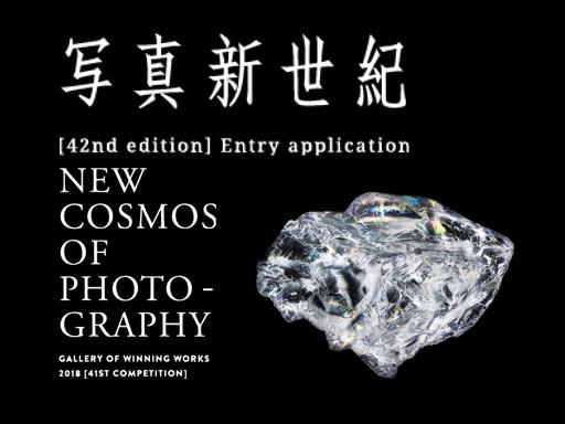 Canon 宣布 2019 年「寫真新世紀」攝影比賽 開始投稿報名