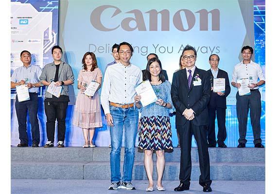 佳能香港榮獲大中華百分百香港名牌大奬2018《CSR傑出企業社會責任環保獎》