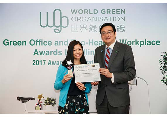 CHK Received the World Green Organisation - Green Office Awards Labelling Scheme 2017 (GOALS) for 5th consecutive years