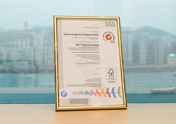 佳能香港獲頒Forest Stewardship Council™(森林管理委員會)產銷監管鏈認證(CoC)(FSC license code: FSC-C148225)
