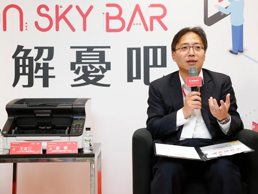 推動未來智慧辦公室 助企業邁向數位轉型之路 Canon「Skybar 雲端解憂吧:大財務家」精彩活動花絮