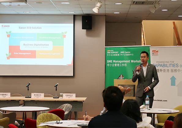 香港貿易發展局所舉辦的「中小企管理工作坊」