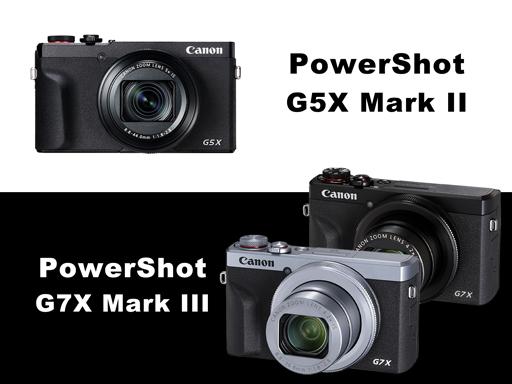 【新品快訊】Canon 全球發布新款PowerShot G 系列高畫質類單眼相機